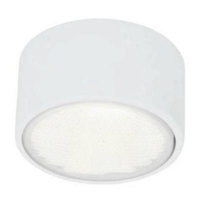 Access Lighting 20742-WH Ares-- One Light Flush Mount or Wall Mount